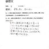 526-shisei